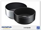 【免運費】黑色/ 銀色~ OLYMPUS LH-40B 原廠遮光罩(LH40B, 適用M.ZD 45mm F1.8 鏡頭)