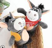 電動玩具 會說話的驢 小驢公仔 學話驢毛絨玩具 電動學舌驢 網紅抖音搖頭驢 俏腳丫