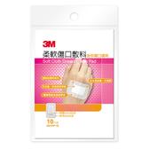 3M柔軟傷口敷料迷你傷口適用10片 【康是美】