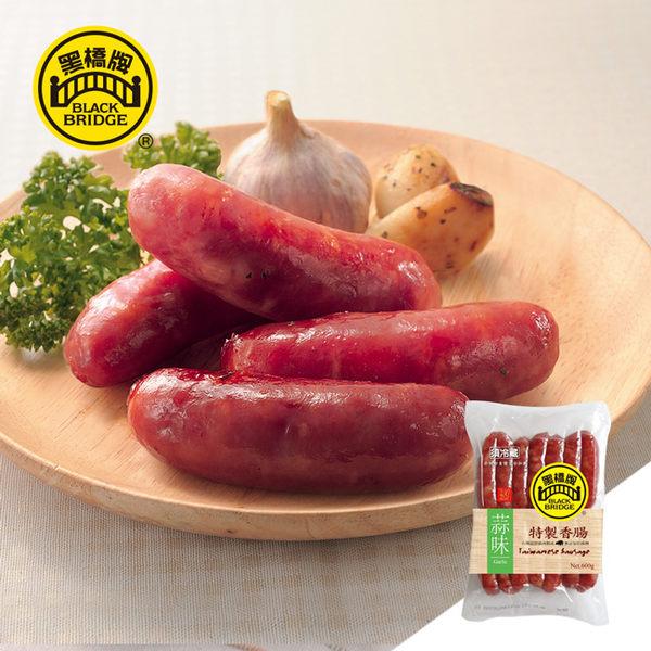【黑橋牌】一斤蒜味香腸-真空包