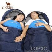 戶外睡袋 1.1kg旅行隔臟可拼雙人室內成人睡袋「Top3c」