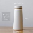 北歐日式陶瓷水培水養 干花花瓶簡約現代客廳插花家居創意擺件白色