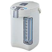 元山 4.5L 微電腦熱水瓶 YS-5450API #全新公司貨#保固一年