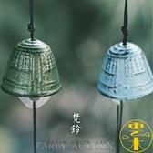 日本南部鑄鐵風鈴掛飾復古和風鈴寺廟鈴鐺【雲木雜貨】