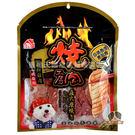 【寵物王國】燒肉工房-珍味香滑嫩哈姆20...