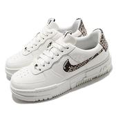 Nike 休閒鞋 Wmns AF1 Pixel SE Air Force 1 蛇紋 小白鞋 女鞋【ACS】 CV8481-101