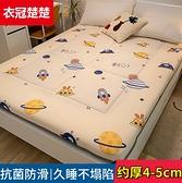 床墊 床墊家用睡墊家用雙人1.5米1.8床墊子宿舍可折疊榻榻米床墊【快速出貨】