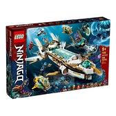 71756【LEGO 樂高積木】Ninjago 旋風忍者系列 - 水力使命號