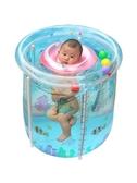 嬰兒游泳池家用透明充氣寶寶游泳桶幼兒童洗澡盆【奇趣小屋】