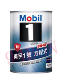 【94bon】美孚1號 mobil 1 美孚 1 號方程式 FS X2 5W-50 全合成引擎機油
