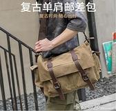 單肩包男帆布復古男式大容量斜背休閒學生郵差機能風挎包男士包包