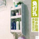衛生間浴室置物架壁掛墻面吸壁式免打孔化妝品洗漱收納BS18253『時尚玩家』