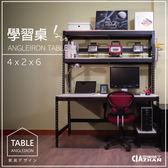 4尺消光黑角鋼電腦桌【空間特工】免螺絲角鋼工作桌 工業風辦公桌 置物櫃 WDB40203