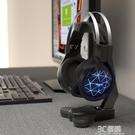 頭戴式電腦游戲耳機支架創意耳麥展示架子支架掛架托架諾西 BH210 聖誕節全館免運