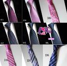 ★草魚妹★k205手打8cm色織南韓絲手打領帶,售價150元