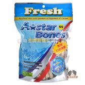 【寵物王國】美國A☆star Bones-多效亮白口氣清新螺旋五星棒SS-360g
