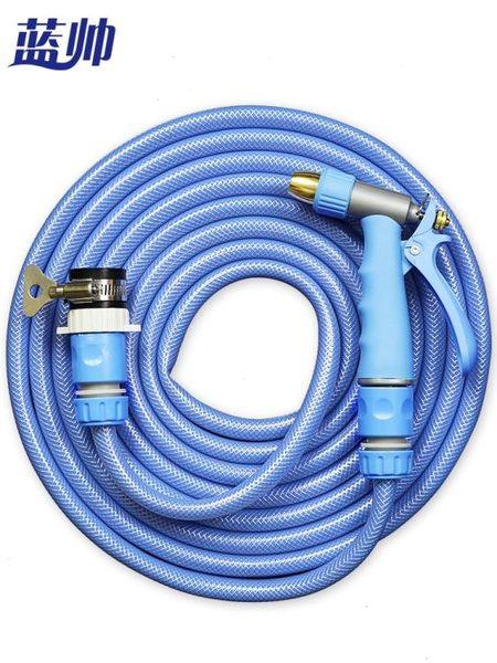 洗車水搶高壓水槍澆花神器汽車噴水槍頭刷車工具水管軟管家用套裝igo「Top3c」