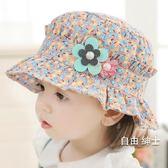 (百貨週年慶)女寶寶帽子春秋公主女孩太陽帽夏季薄0-1-3歲兒童防曬嬰兒遮陽帽
