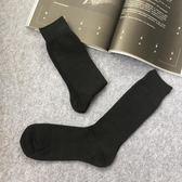 【6雙】紳士男襪繫列白領上班族中長筒 商務款日本雙針正裝黑襪控 年貨慶典 限時八折