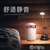 季節派家用滅蚊燈室內滅蚊插電式驅蚊器防蚊子捕蚊神器物理黑科技  交換禮物
