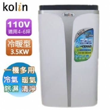 KOLIN 歌林 暖/冷移動式空調 KD-301M05