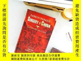 二手書博民逛書店Cardiothoracic罕見Surgery In China:Past,Present and Future