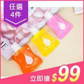 【任選4件$99】乳液/沐浴乳分裝袋/旅行分裝袋(1入30ml)【小三美日】顏色隨機
