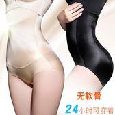 塑身褲女高腰收腹內褲女提臀塑形收胃薄款透氣產后束腰褲頭大碼 迪澳安娜