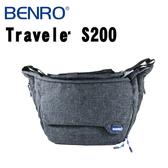 BENRO 百諾 Traveler S200 行攝者系列 黑 單肩攝影包 單肩 側背包 可放一機兩鏡一閃 (勝興公司貨)