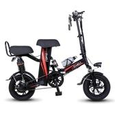 電動車女迷你小型電動自行車折疊成人代步單車男代駕電瓶車 全館免運DF