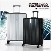【週末限定,不買不行】Samsonite美國旅行者 28吋 鋁框旅行箱 雙排大輪 硬箱 TSA海關鎖 TI3