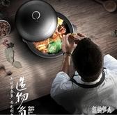 鑄鐵燉鍋無涂層韓式鐵煲不粘鍋老式生鐵湯鍋加厚壽喜鍋商用 PA7339『紅袖伊人』