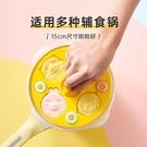 烘焙模具 輔食模具可蒸寶寶蒸糕模具嬰兒香腸模具蛋糕烘焙套裝硅膠 米家
