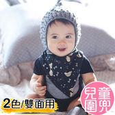 兒童口水巾 雙層兩面印花 男女寶寶三角巾 兒童圍嘴圍兜 小鳥兔子
