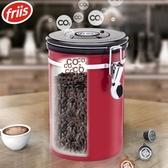 美國Friis防潮排氣真空茶葉罐 咖啡豆密封罐304不銹鋼奶粉罐【八折搶購】