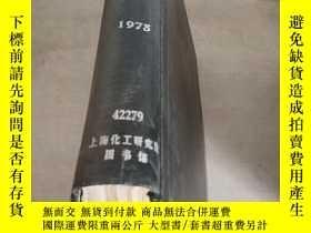 二手書博民逛書店ELECTRONIC罕見ENGINEERING.Vol.47.1