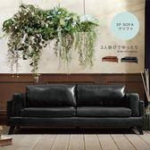 沙發 椅子【Y0011】 Vega 布魯斯皮質三人沙發 收納專科