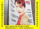 二手書博民逛書店時尚1998年第4期罕見伊麗莎白·赫莉。Y403679