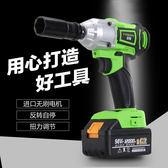 電動扳手鋰電架子工工具木工套筒風炮鋰電充電鉆手無刷沖擊扳手 igo卡洛琳