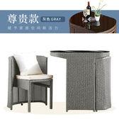陽台小桌椅家用室外藤編椅子茶幾組合簡約休閑戶外茶桌藤椅三件套【快速出貨限時八折】