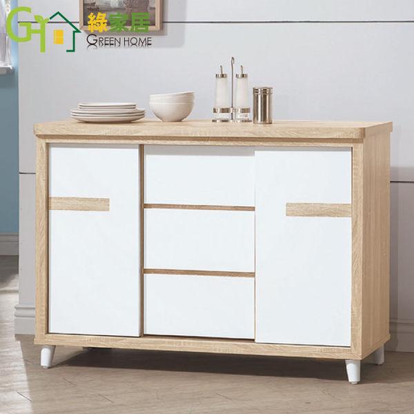 【綠家居】艾莉莎 4尺木紋雙色收納餐櫃下座