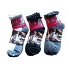 休閒短襪 7入裝 (22~26cm)【愛買】