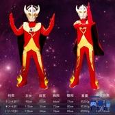 聖誕兒童演出服裝迪迦泰羅奧特之父銀河奧特戰士衣服套【英賽德3C數碼館】