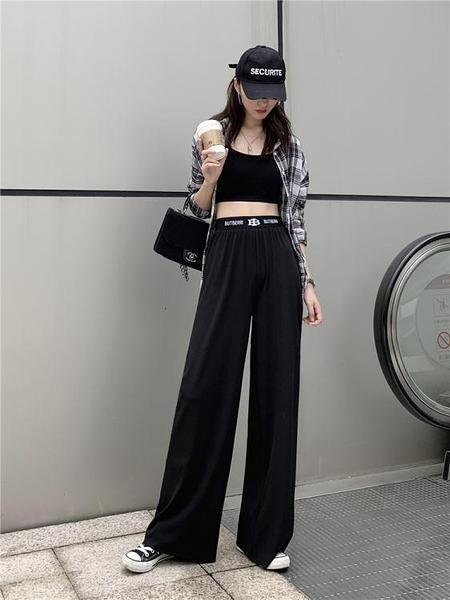 寬管褲-冰絲寬管褲女春秋裝2020新款夏高腰垂感黑色寬鬆直筒拖地休閒褲子