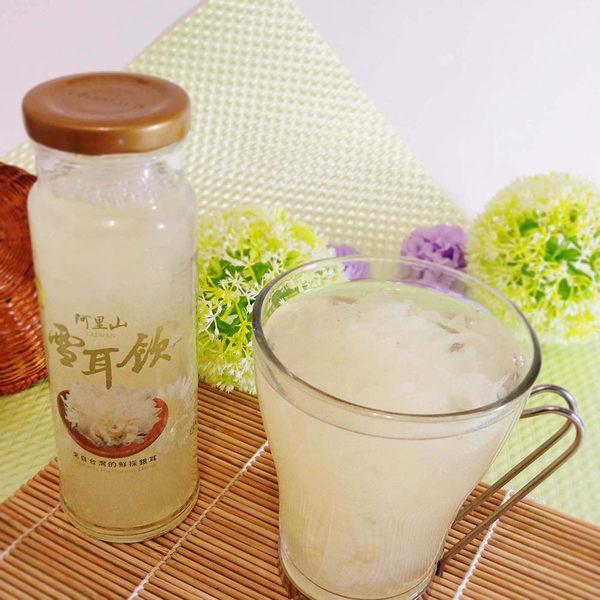【金太子】阿里山雪耳飲24瓶(230ml/瓶)