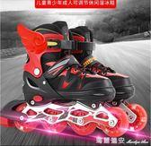 直排輪滑溜冰鞋兒童全套裝3-5-6-8-10歲旱冰鞋成人男女可調 瑪麗蓮安