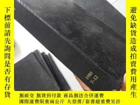 二手書博民逛書店MSN罕見And Communications Technolo
