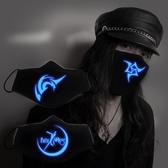 機車潮款朋克鉚釘騎行創意學生韓版潮流夜光男士骷髏口罩時尚個性