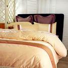 好傢在家居生活館-床包兩用被組/雙人加大-100%棉-台灣製-寢具-[樂品床包兩用被組55374-卡其]