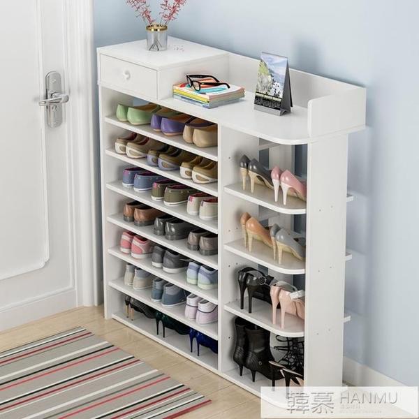 簡易鞋架收納鞋櫃家用多層大容量經濟型窄小門口放置物架子省空間  女神購物節 YTL